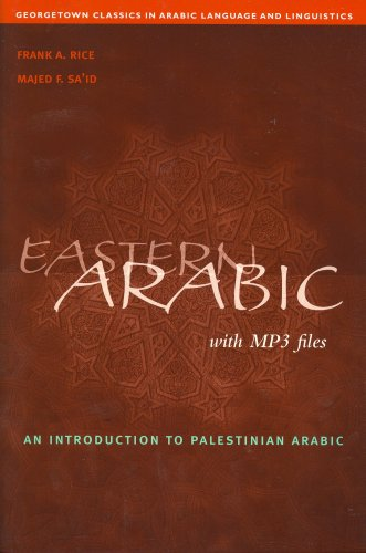 9780884322016: Eastern Arabic (Book/Cassette Course)