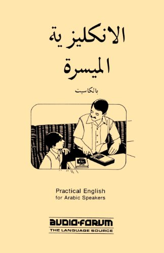 9780884327400: Practical English for Arabic Speakers (text only)