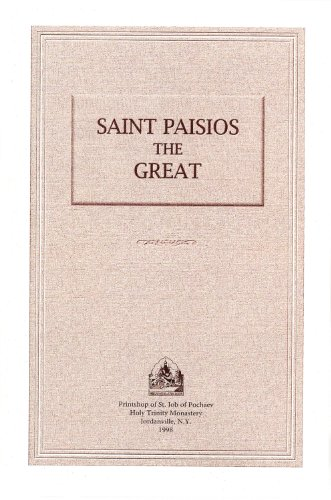 9780884650140: Saint Paisios the Great