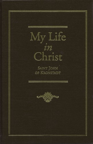 9780884650188: My Life in Christ