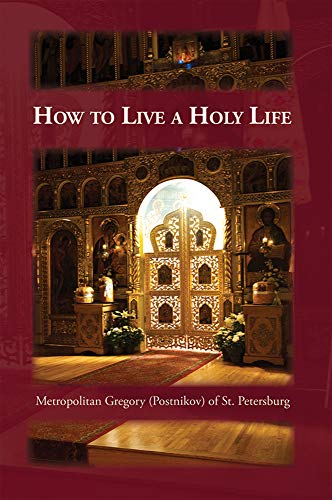9780884650898: How to Live a Holy Life
