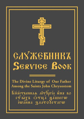 9780884653424: The Divine Liturgy of Our Father Among the Saints John Chrysostom: Slavonic-English Parallel Text