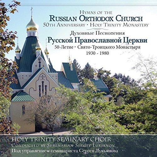 9780884653646: Hymns of Russian Orthodox Church: 50th Anniversary