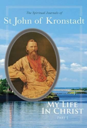 9780884653875: My Life in Christ: The Spiritual Journals of St John of Kronstadt, Part 1