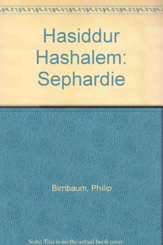 9780884820536: Daily Prayer Book: Ha-Siddur HaShalem: Nusach Sefard