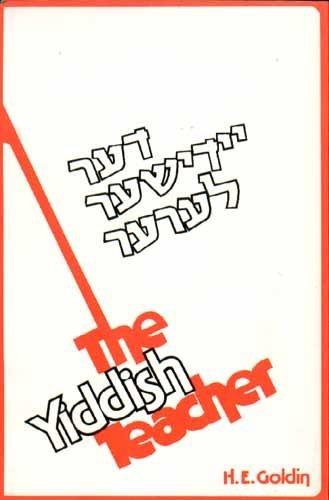 9780884826873: Yiddish Teacher