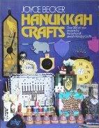 9780884827658: Hanukkah Crafts