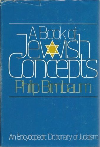 9780884828761: A Book of Jewish Concepts