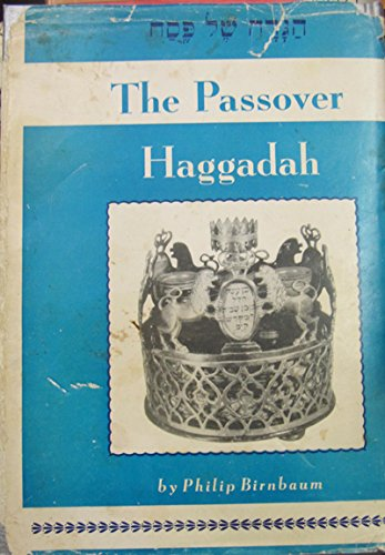 9780884829089: The Birnbaum Haggadah (English and Hebrew Edition)