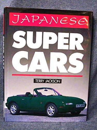 Japanese Supercars (Japanese Super Cars): Jackson, Terry