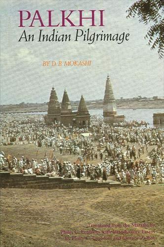 9780887064616: Palkhi: An Indian Pilgrimage