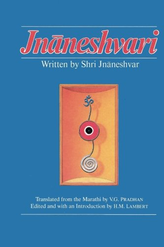 Jnaneshvari: Jnaneshvar, Sri