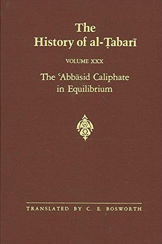 9780887065644: The Abbasid Caliphate in Equilibrium (SUNY series in Near Eastern Studies)