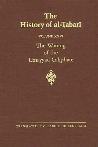 9780887068102: The History of Al-Tabari (Tabari//History of Al-Tabari/Ta'rikh Al-Rusul Wa'l-Muluk)