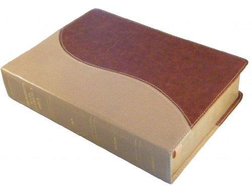 9780887075766: Thompson Chain Reference Bible (KJV, Handy Size, 2-Color Beige/Brown Deluxe Kirvella Material, Red Letter)