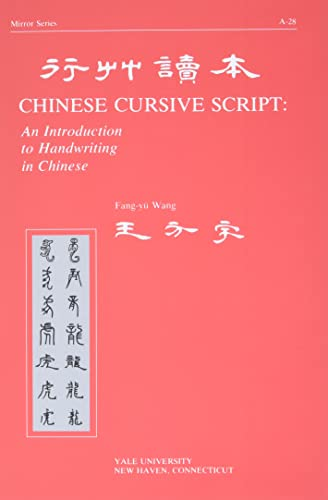 9780887100338: Chinese Cursive Script: An Introduction to Handwriting in Chinese (Far Eastern Publications Series)