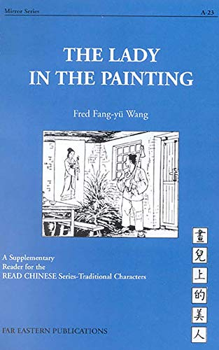 9780887100437: The Lady in the Painting (Far Eastern Publications Series)