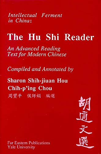 9780887101601: A Hu Shi Reader: An Advanced Reading Text for Modern Chinese (Far Eastern Publications Series)