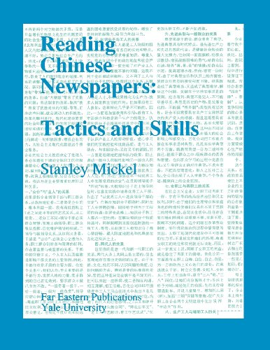 9780887101656: Reading Chinese Newspapers: Tactics and Skills (Far Eastern Publications Series) (English and Mandarin Chinese Edition)