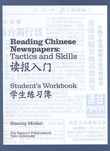 9780887101854: Reading Chinese Newspapers: Tactics and Skills: Student Workbook (Far Eastern Publications Series)