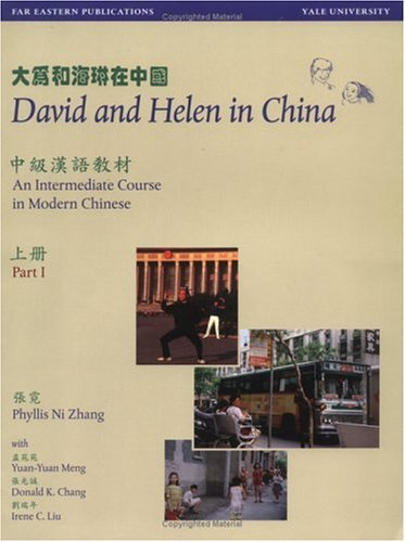 9780887101908: David and Helen in China: An Intermediate Course in Modern Chinese (Book & CD)