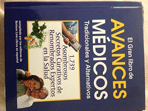 9780887236327: El gran libro de Avances Medicos (Tradicionales y Alternativos)
