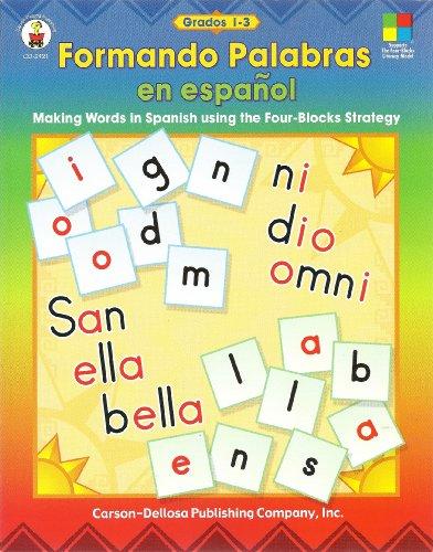9780887248160: Formando Palabras En Espanol: Making Words in Spanish Using the Four-blocks Strategy Grades 1-3 (Spanish Edition)