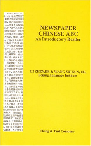9780887270598: Newspaper Chinese ABC: An Introductory Reader (C & T Asian language series) (English and Chinese Edition)