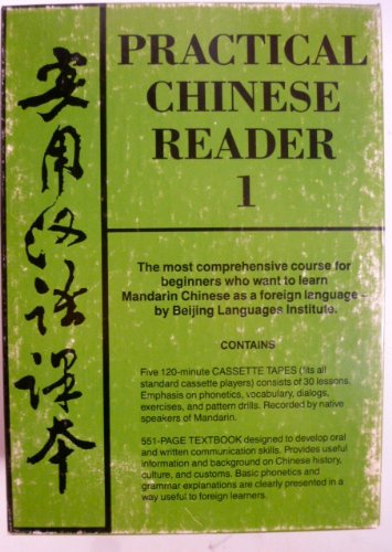 9780887270864: Practical Chinese Reader: Book 1