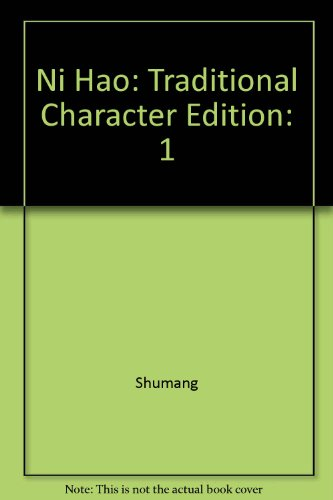 9780887270963: Ni Hao: Traditional Character Edition (Chinese Edition)