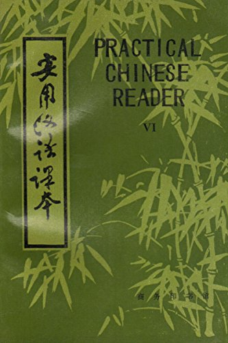 9780887271045: Practical Chinese Reader: Simplified Character Editions, Book 6 (Simplified Character Texts)