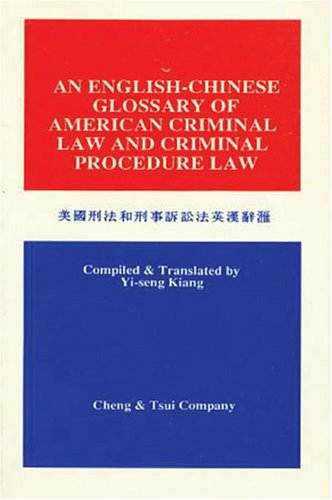 An English-Chinese Glossary of American Criminal Law and Criminal Procedure Law (C&T Asian ...