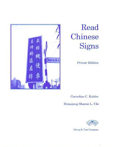 9780887271830: Read Chinese Signs (Chinese Edition)