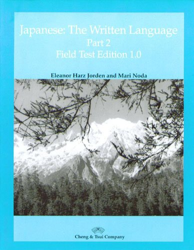 9780887272042: Japanese: The Written Language, Part 2: Field Test Edition 1.0