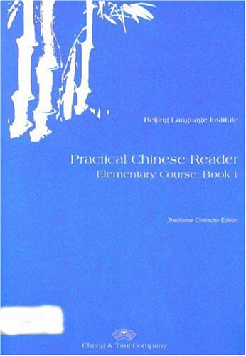 9780887272295: Practical Chinese Reader, Book 1: (Traditional Character) Textbook (C & T Asian Language Series)