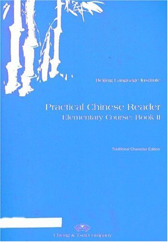 Practical Chinese Reader Elementary Course: Book 2: Textbook ( traditional Character Edition)