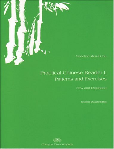 9780887272332: Practical Chinese Reader I: Patterns and Exercises