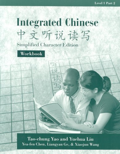 Integrated Chinese, Level 1, Part 2: Workbook: Daozhong Yao, Ted