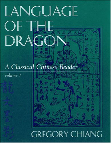 9780887272981: Language of the Dragon 1: A Classical Chinese Reader (C&t Asian Language Series) (English and Chinese Edition)