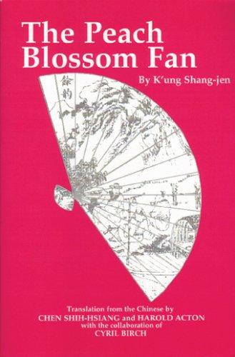 9780887273896: The Peach Blossom Fan