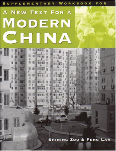 Supplementary Workbook for a New Text for a Modern China