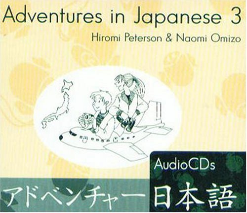 9780887273957: Adventures In Japanese 3: Audio CD (Japanese Edition)