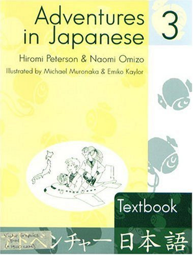 9780887273995: Adventures in Japanese, Volume 3 Textbook, 2nd Edition (Japanese Edition)