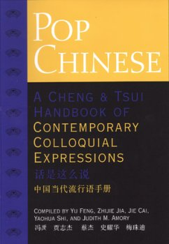 9780887274244: Pop Chinese: A Cheng & Tsui Handbook Of Contemporary Colloquial Expressions (Cheng & Tsui Asian Dictionary Series)