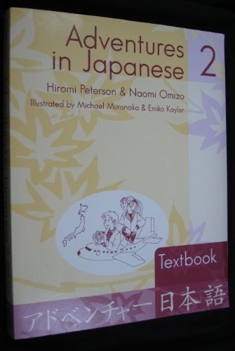 9780887274282: Adventures In Japanese: Level 2 (Japanese Edition)