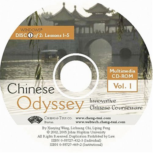 Chinese Odyssey: Innovative Language Courseware: Multimedia, by Wang, Volume 1, CD-ROMs ONLY: Wang,...