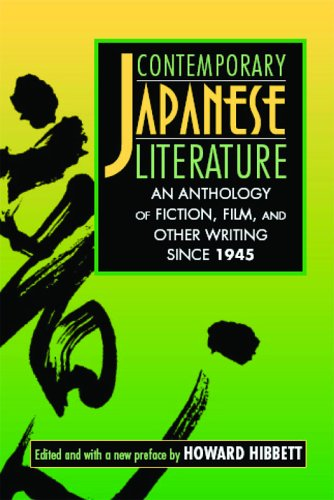 9780887274367: Contemporary Japanese Literature: An Anthology Of Fiction, Film, And Other Writing Since 1945
