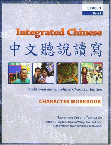 9780887274398: Integrated Chinese: Level 1, Part 2 Character Workbook (Traditional & Simplified Character)