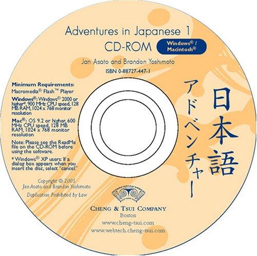 Adventures in Japanese 1: Multimedia CD-ROM: Jan Asato, Brandon Yoshimoto