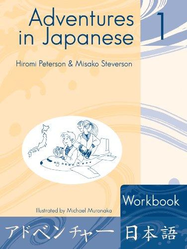 9780887274503: Adventures in Japanese 1: Workbook (Level 1)